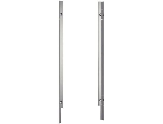 Bosch SMZ5005 příslušenství pro myčky vyrovnávací + upevňovací sada
